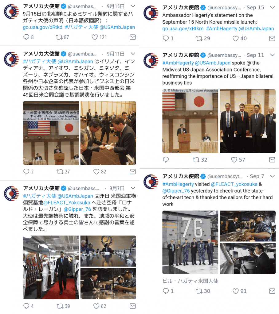 Twitter trials 280 characters but its success in japan is for Consul use cases